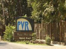 Pleasant View Resort: entrance