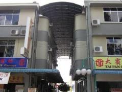 Tai Pan Hotel | Malaysia Hotel Discount Rates