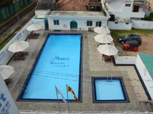 Mount Breeze Hotel Colombo - Swimming Pool