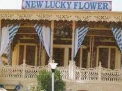 New Lucky Flower Houseboat | India Budget Hotels