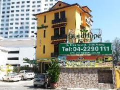 GoodHope Hotel Kelawei Penang | Malaysia Hotel Discount Rates