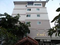 Ban Bua Resort and Hotel | Thailand Cheap Hotels
