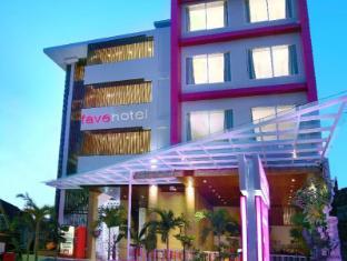 favehotel Kuta Square Bali - Exterior