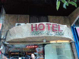 호텔 트래블 인