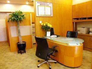Cultural Hotel Guangzhou Guangzhou - Business Center