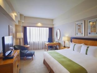 Cultural Hotel Guangzhou Guangzhou - 1 King Bed Executive Room Smoking