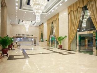 Cultural Hotel Guangzhou Guangzhou - Reception