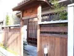 Guest House Higashiyama Japan