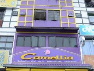/ms-my/camellia-budget-inn/hotel/cameron-highlands-my.html?asq=jGXBHFvRg5Z51Emf%2fbXG4w%3d%3d