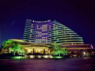 /golden-shining-new-century-grand-hotel-beihai/hotel/beihai-cn.html?asq=jGXBHFvRg5Z51Emf%2fbXG4w%3d%3d