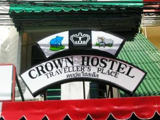 Crown Hostel פוקט - בית המלון מבחוץ