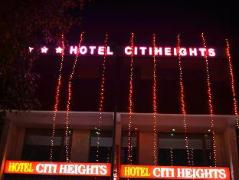 Hotel Citi Heights | India Hotel