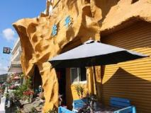 Stone Inn: exterior
