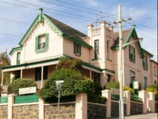 /hillview-house-bed-and-breakfast/hotel/launceston-au.html?asq=jGXBHFvRg5Z51Emf%2fbXG4w%3d%3d