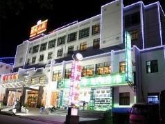 Huangshan Lotus Villa | China Budget Hotels
