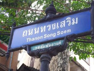 Shadow Inn Bangkok - Near by Street Name