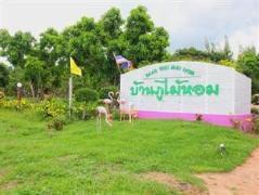 Baan Phu Mai Hom Thailand