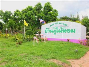 Baan Phu Mai Hom