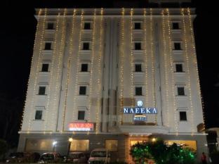 Naeeka Hotel