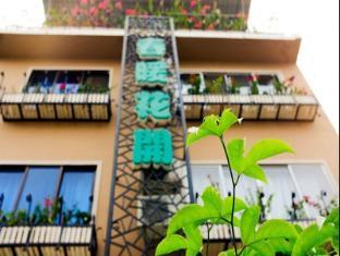 /spring-flowers-blossoming-hotel/hotel/yangshuo-cn.html?asq=jGXBHFvRg5Z51Emf%2fbXG4w%3d%3d