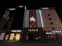 The Holic Tourist Hotel | South Korea Hotels Cheap