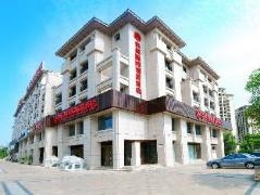 Taimei Boutique Hotel Int'l | Hotel in Haikou