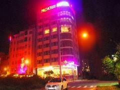 Princess Hotel Danang | Cheap Hotels in Vietnam