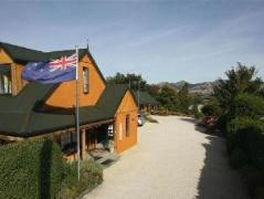 Alpine Garden Motel | New Zealand Budget Hotels