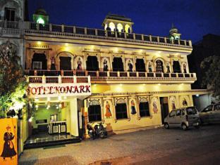 Hotel Konark