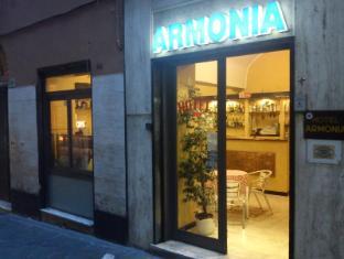 /hotel-armonia/hotel/genoa-it.html?asq=jGXBHFvRg5Z51Emf%2fbXG4w%3d%3d