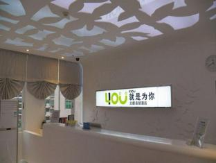 Xiamen For You Theme Hotel