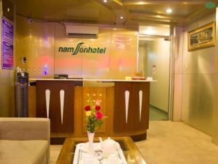 Nam Son Hotel