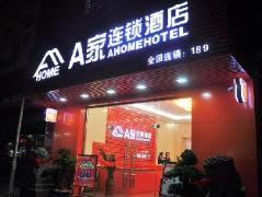 Quanzhou A home Wenling Branch | Hotel in Quanzhou