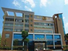 Libo Business Hotel China