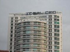 Malaysia Hotels | The CEO Duplex Premier Suite