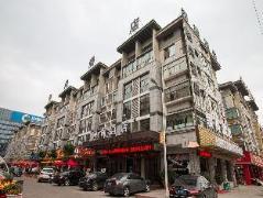 Yiwu Ling Shang Hotel   Hotel in Yiwu