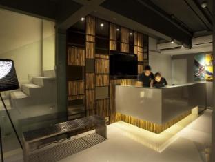 Nest Boutique Hotel Kuala Lumpur - Reception