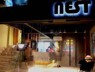 Nest Boutique Hotel Kuala Lumpur - Entrance