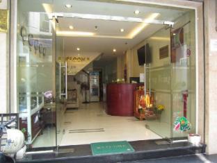Hoang Hoang Hotel (Bloom 3)