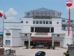Huangshan Xinyuan  International Hotel   Hotel in Huangshan