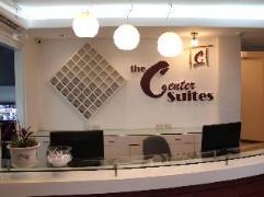 The Center Suites Philippines