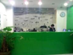 A8 Hotel (Dade Road Branch) | China Budget Hotels
