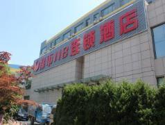 City 118 Hotel Qingdao Jinggangshan Road | Hotel in Qingdao