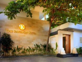 The Pavilion Hotel Kuta Bali