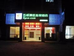 5 Yue Hotel Phoenix Branch | China Budget Hotels