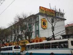 Super 8 Hotel Jinan Jing Si Wei Shi Rd   Hotel in Jinan