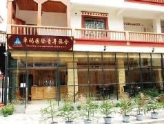Jiuzhaigou Zhuoma Youth Hostel | Hotel in Jiuzhaigou