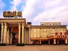 Guilin Zhongshui International Hotel   Hotel in Guilin
