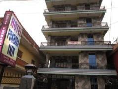 Hotel Pokhara Inn | Nepal Budget Hotels