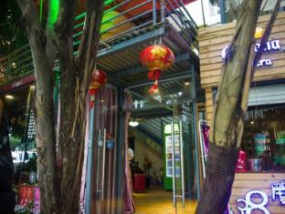 Xiamen 3 Xiamen University Graduates Inn Coast Branch